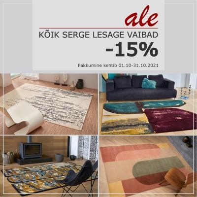Kõik Serge Lesage vaibad -15%